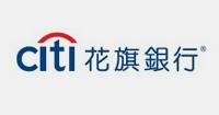 CITI花旗台灣商業銀行股份有限公司