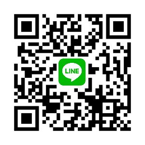 Line@最新通知